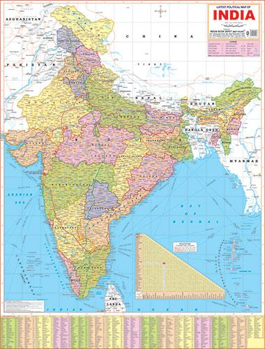INDIA POLITICAL MAP (ENGLISH) SIZE 100 X 140 CMS JUMBO SIZE - Indian Book Depot (Map House)