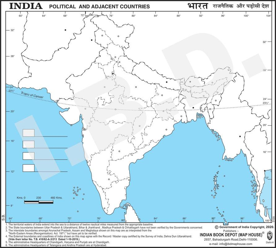 Practice map of India political |Pack of 100 Maps | Small Size | Outline Maps - Indian Book Depot (Map House)