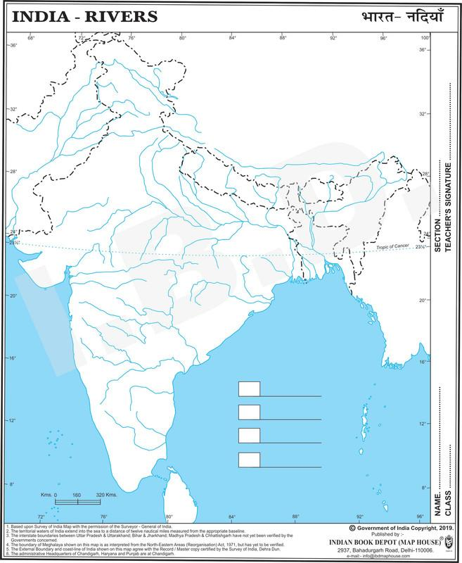 Big size | Practice Map of India River |Pack of 100 Maps| Outline Maps - Indian Book Depot (Map House)