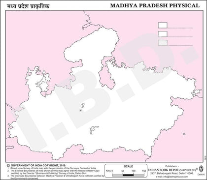 Practice Map of Madhya Pradesh Physical |Pack of 100 Maps | Small Size | Outline Maps - Indian Book Depot (Map House)