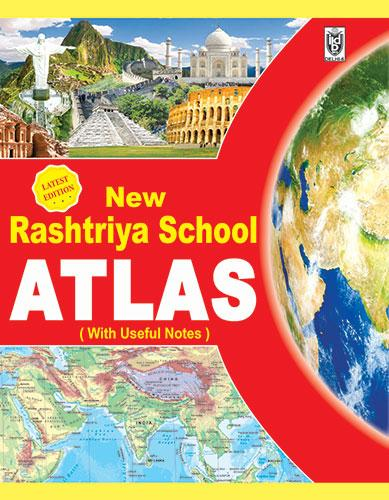 New Rashtriya School Atlas (english) Latest 2020 edition with useful notes - Indian Book Depot (Map House)