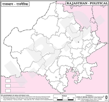 Practice Map of Rajsthan Political |Pack of 100 Maps | Small Size | Outline Maps - Indian Book Depot (Map House)