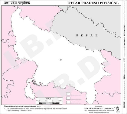 Practice Map of Uttar Pradesh Physical |Pack of 100 Maps | Small Size | Outline Maps - Indian Book Depot (Map House)