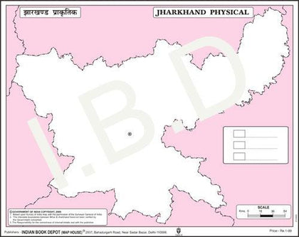 Big size | Practice Map of Jharkhand Physical |Pack of 100 Maps| Outline Maps - Indian Book Depot (Map House)