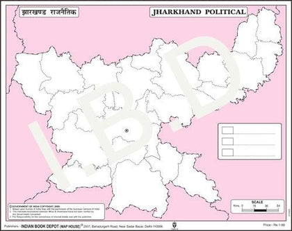 Big size | Practice Map of Jharkhand Political |Pack of 100 Maps| Outline Maps - Indian Book Depot (Map House)