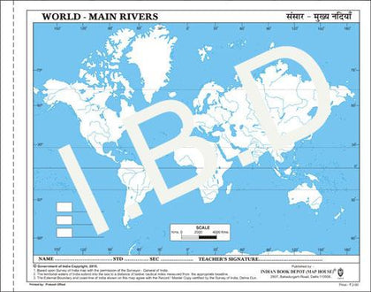 Big size | Practice Map of World River |Pack of 100 Maps| Outline Maps - Indian Book Depot (Map House)