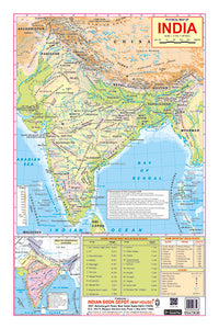 PHYSICAL MAP OF INDIA Size 12 x 18 inchs