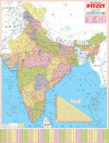INDIA POLITICAL MAP (HINDI) SIZE 100 X140 CMS JUMBO SIZE - Indian Book Depot (Map House)