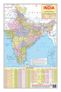 LASTEST POLITICAL MAP OF INDIA (12 x 18 inchs)
