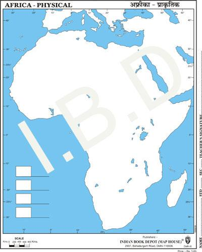 Practice Map of Africa Physical |Pack of 100 Maps | Small Size | Outline Maps - Indian Book Depot (Map House)