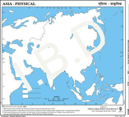 Practice Map of Asia Physical |Pack of 100 Maps | Small Size | Outline Maps - Indian Book Depot (Map House)