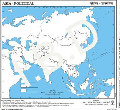 Practice Map of Asia Political |Pack of 100 Maps | Small Size | Outline Maps - Indian Book Depot (Map House)