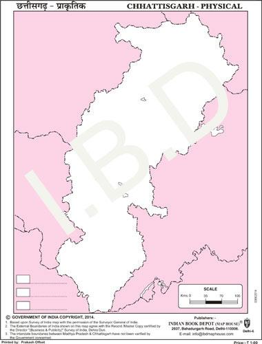 Practice Map of Chattisgarh Physical |Pack of 100 Maps | Small Size | Outline Maps - Indian Book Depot (Map House)