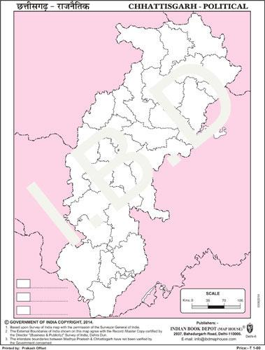 Practice Map of Chattisgarh Political |Pack of 100 Maps | Small Size | Outline Maps - Indian Book Depot (Map House)
