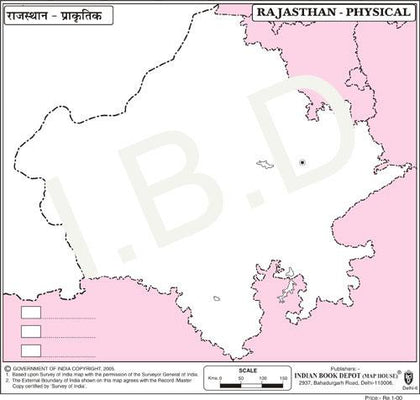 Practice map of Rajasthan Physical |Pack of 100 Maps | Small Size | Outline Maps - Indian Book Depot (Map House)