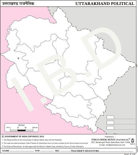 Practice Map of Uttrakhand Political |Pack of 100 Maps | Small Size | Outline Maps - Indian Book Depot (Map House)