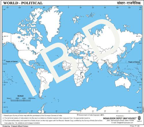 Practice Map of World Political |Pack of 100 Maps | Small Size | Outline Maps - Indian Book Depot (Map House)