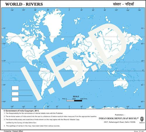 Practice Map of World River |Pack of 100 Maps | Small Size | Outline Maps - Indian Book Depot (Map House)
