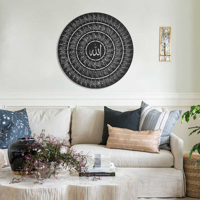 Asma Ul Husna Islamic Wall Art