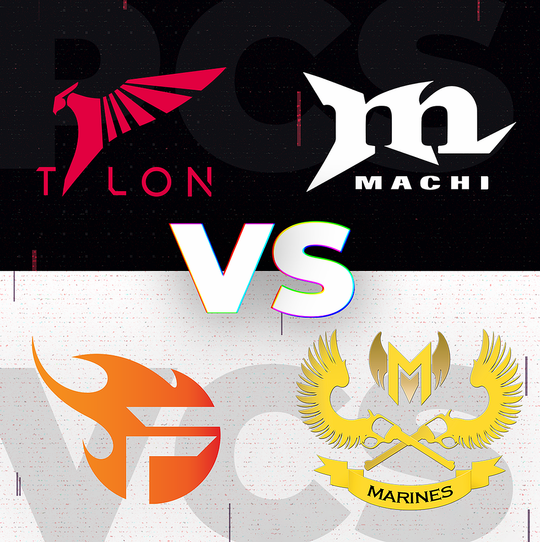 TALON INVITED TO PCS VS VCS