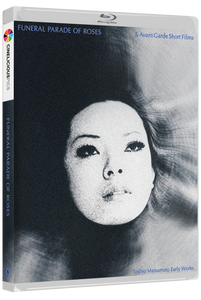 Funeral Parade of Roses -  Blu-ray