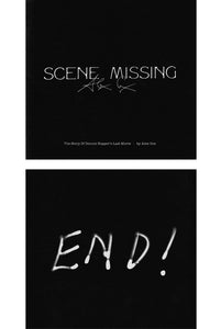 """Scene Missing"" - The Last Movie Essay by Alex Cox"