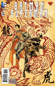 BATMAN SUPERMAN #31 (FINAL DAYS)