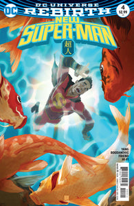 NEW SUPER MAN #4 VAR ED
