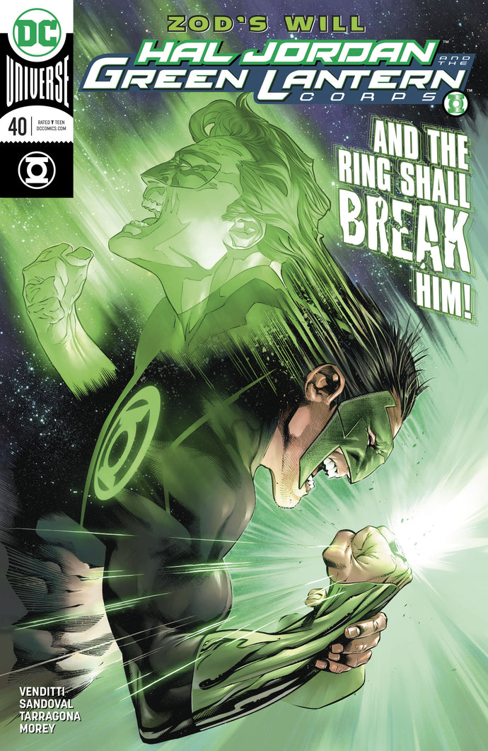 HAL JORDAN AND THE GREEN LANTERN CORPS #40