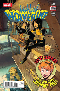 ALL NEW WOLVERINE Bundle #7 - #11