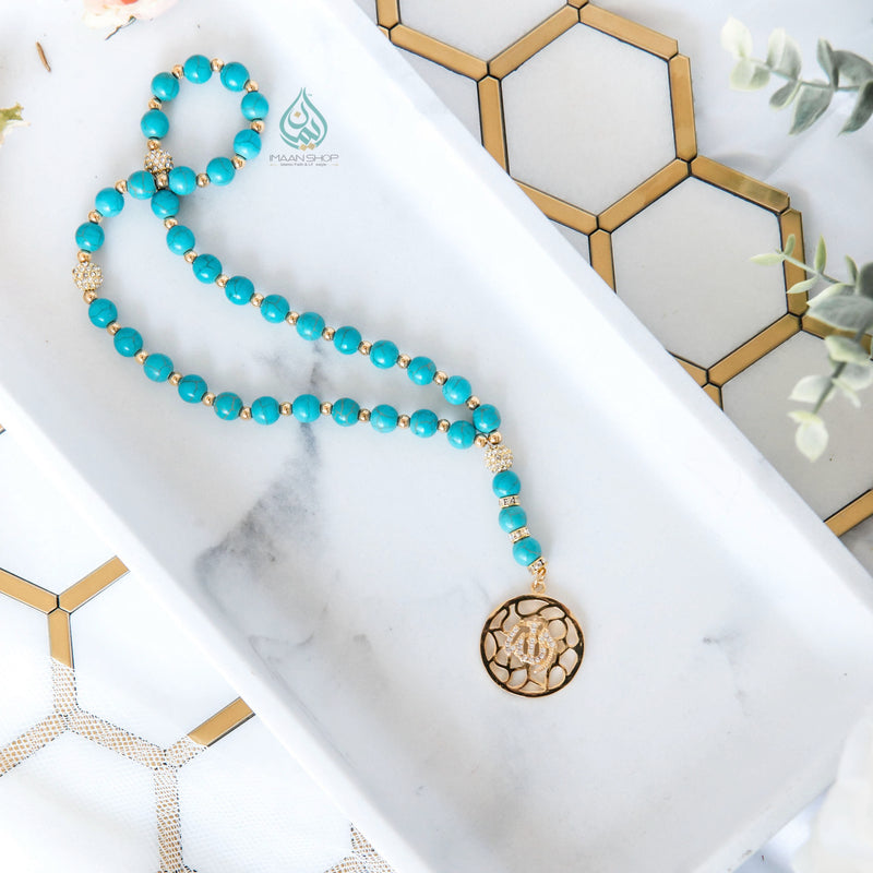 Ramadan Sale 2021 | Bundle # 2 | Pack of 5. | 33 Beads Tasbih Misbaha with 24K gold plated Allah Pendant Velvet Gift Pouch