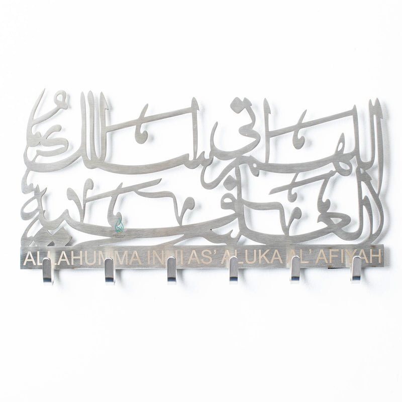 UPGRADED Metal Key holder with English Transliteration - with GIFT BOX | High Quality, Heavy Duty