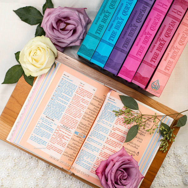 ROMAN Quran w/English Transliteration & Translation in Rainbow Colors | MEDIUM size only