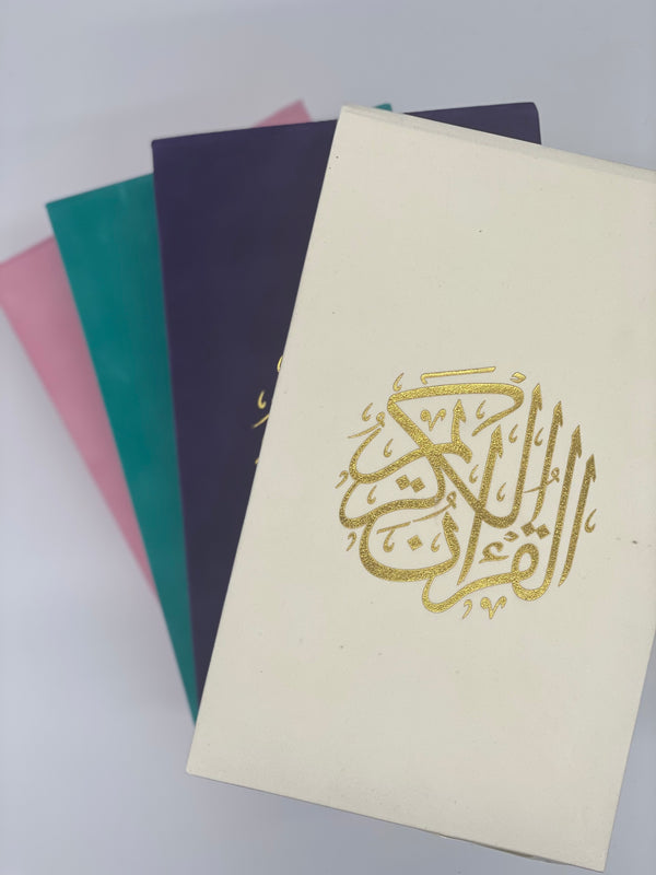Ramadan Sale | Medium Velvet Quran with matching Velvet gift box