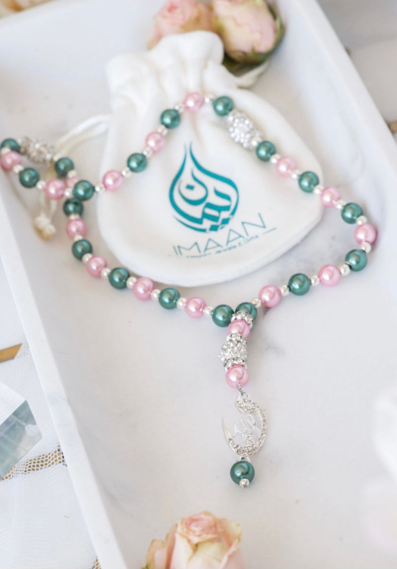 Ramadan Sale 2021 | Bundle # 3 | Pack of 5|  Unisex Tasbih with Allah pendant with Velvet Gift Pouch