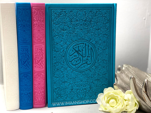 Rainbow Quran - Arabic | Large Size