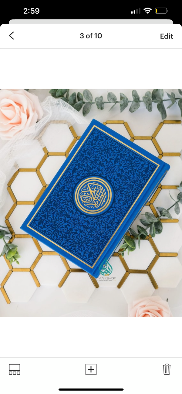 The Short Words - From The Book of Light (Risale-i Nur)