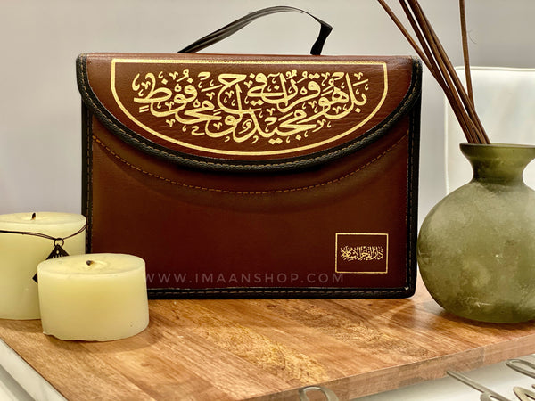 Ramadan Sale 2021 | Quran in leather bag with color coded Tajweed
