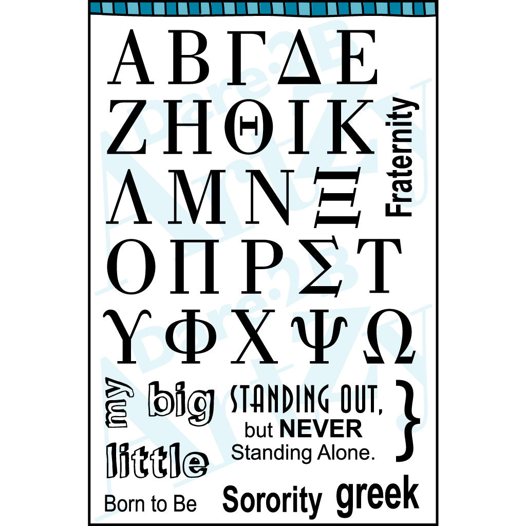 All Greek 2 Me Stamp Set