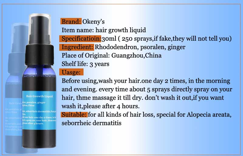 Hair Growth Essence - For VIP Members Only