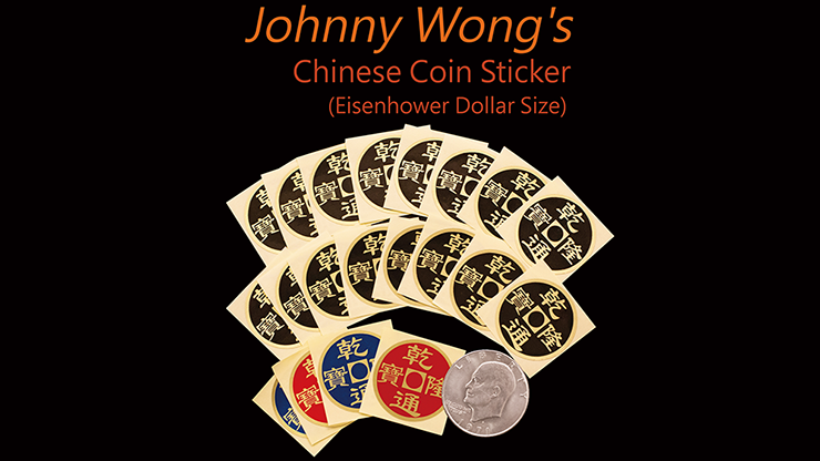 Johnny Wong's Chinese Coin Sticker 20 pcs (Half Dollar or Dollar Size)