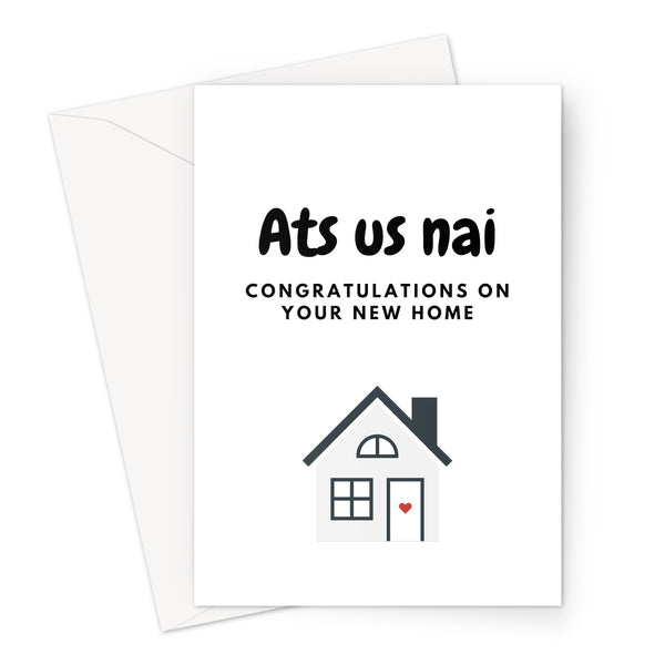 stray funk design ats us nai new home greeting card