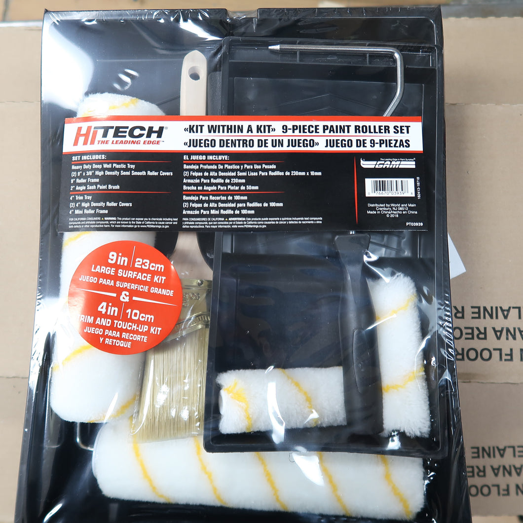 HBC 9pc Paint Tray Kit PT03939 Each