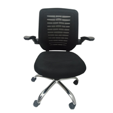 Load image into Gallery viewer, JAVA Office Chair (5613125959843)