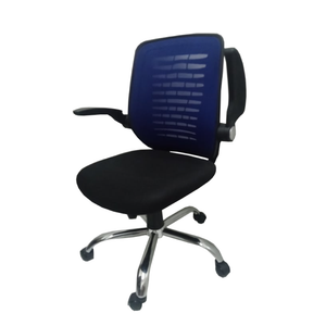 JAVA Office Chair (5613125959843)
