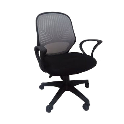 MARCO Office Chair (5613043056803)