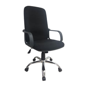 SHIRA II Executive Chair (5571410231459)