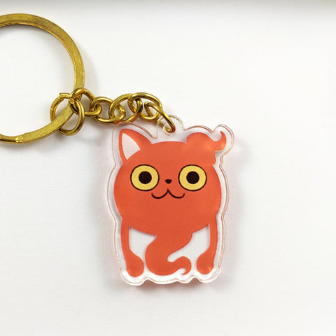 Junior Keychain