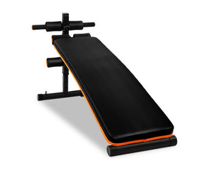 Nic Sit Up Weight Bench