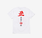 HUF YOTO OX Watercolor S/s Tee